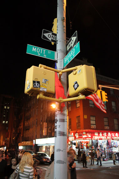 New York : Little Italy et China Town
